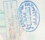 dessin tampon visa tunisie