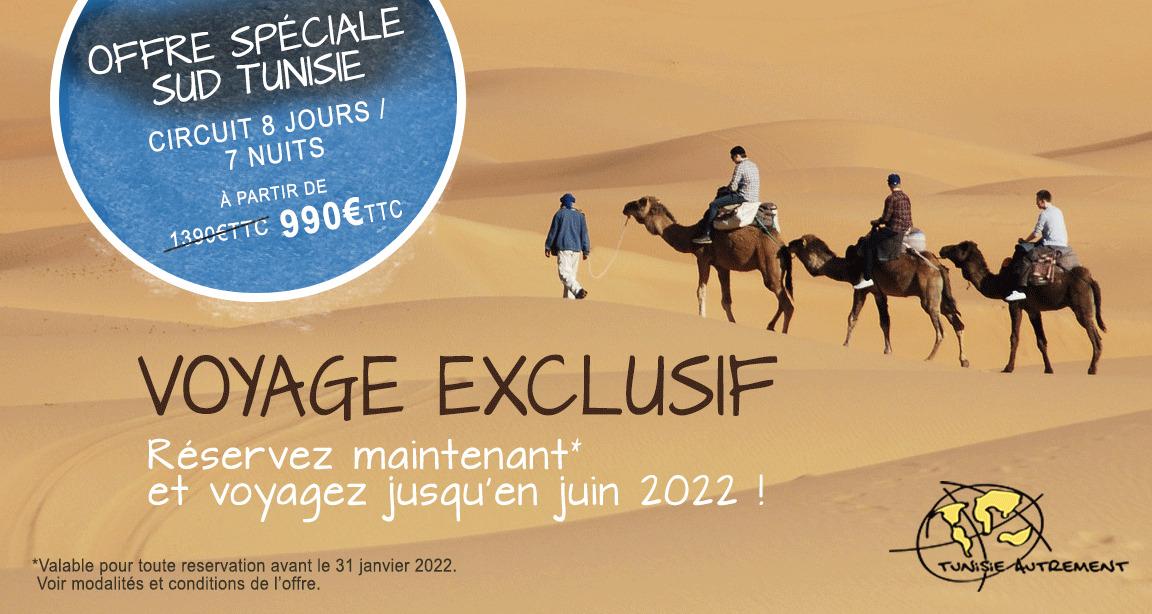 Voyage exclusif en Tunisie.